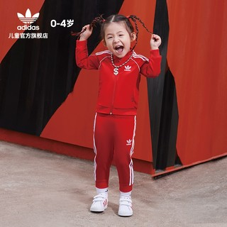 adidas 阿迪达斯 官网adidas 三叶草 婴童装春秋运动套装GN8438 GN8440