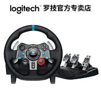 88VIP:logitech 罗技 G29 力反馈游戏方向盘
