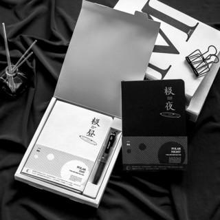 kinbor 商务手帐文具礼盒套装(B6硬面手账本子/缝线本/中性笔/贴纸) 极昼DTB40111