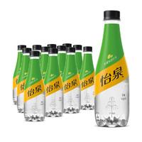 有券的上:Schweppes 怡泉 无糖零卡 柠檬味 苏打水 汽水饮料 400ml*12瓶