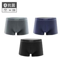 Langsha/浪莎 L8056-3 男士平角内裤 3条装