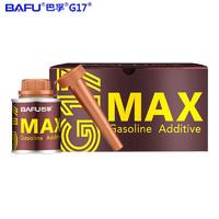 BAFU 巴孚 G17 MAX 汽油添加剂 6瓶铁罐装