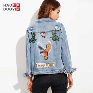 Haoduoyi 春夏新品街头时尚飞鸟刺绣铆钉双口袋休闲牛仔外套女