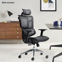 SITZONE 精壹 精一 DS-362 人体工学电脑椅