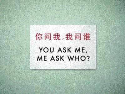 神翻译能力测试!英语启蒙you can you up,向愁哭老外的英语语法SAY NO!