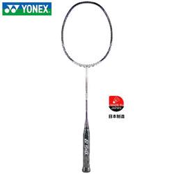 YONEX 尤尼克斯 NS9900 紫色限量款 羽毛球拍