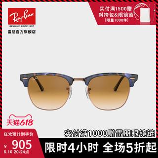 Ray-Ban 雷朋 RayBan雷朋太阳镜男板材镜框派对达人渐变镜片墨镜0RB3016可定制