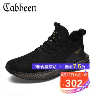 Cabbeen 卡宾 男鞋夏季透气飞织鞋子男士运动休闲鞋潮流跑步鞋男套脚椰子鞋3201204522 黑色 44