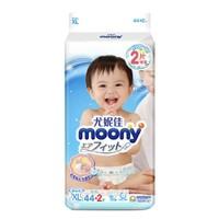百亿补贴:moony 婴儿纸尿裤 XL46片