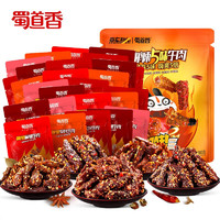 限地区:shudaoxiang 蜀道香 川味嗨辣牛肉  500g