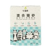 AvoDerm 牛油果 混合猫砂 原味 2.5kg