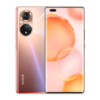 HONOR 荣耀 50 Pro 5G手机 8GB+256GB 夏日琥珀