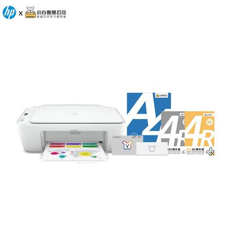 HP 惠普 DeskJet 2720 无线家用喷墨打印一体机&学习棒智趣328型耗材套装 作业帮手智能辅导作业
