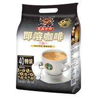 88VIP:AIK CHEONG OLD TOWN 益昌老街 速溶咖啡粉 40条