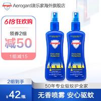 Aerogard 澳乐家驱蚊液进口175ml*2瓶
