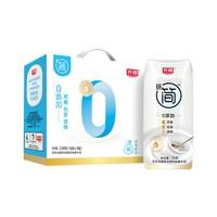 88VIP:Bright 光明 研简无添加酸奶 135g*16盒