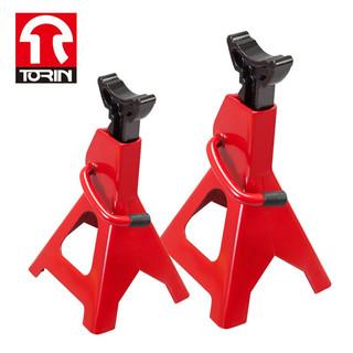 TORIN 通润(TORIN)安全支架3吨  汽修工具 一对装 3T
