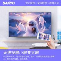 SANYO 三洋 电视机液晶电视机65寸平板显示器高清电视机小电视 65CE850H5