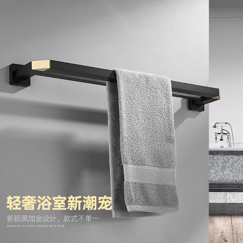 迈卡龙 免打孔黑金毛巾架卫生间浴室轻奢壁挂厕所太空铝毛巾杆带置物挂架