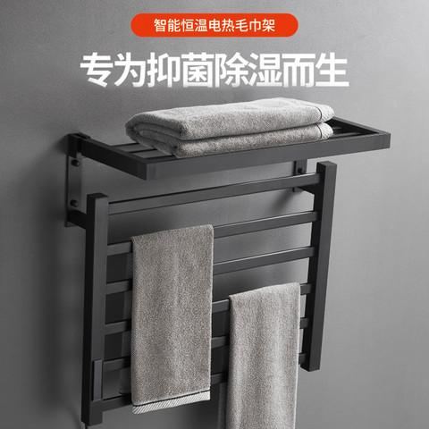 迈卡龙 卫生间家用免打孔电热毛巾架恒温智能浴巾烘干架浴室炭纤维置物架