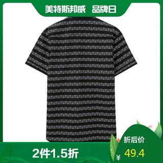 ME&CITY MECITY男装亲肤潮流撞色横条纹印花立领纯棉时尚休闲短袖衬衫