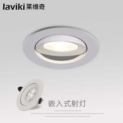 射灯嵌入式LED客厅背景墙天花灯门厅玄关走廊过道灯可调角筒灯