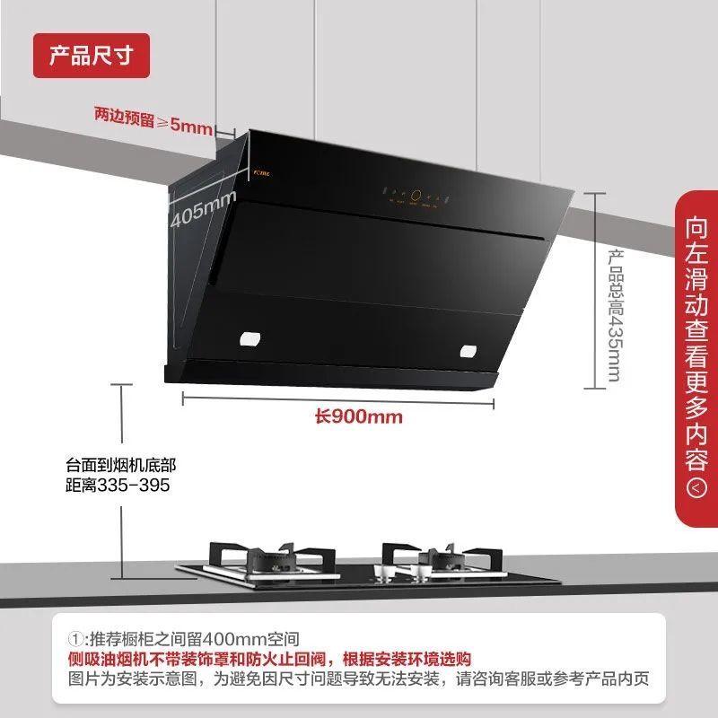 FOTILE 方太 JCD6+TH3B 烟灶套装
