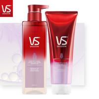 VS 沙宣 氨基酸洗护套装(洗发水500ml+护发素210ml)
