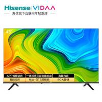 海信VIDAA 43V1F-R 43英寸智能语音高清全面屏液晶平板电视机