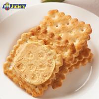 PLUS会员:Julie's 茱蒂丝 雷蒙德乳酪夹心饼干 180g*1包