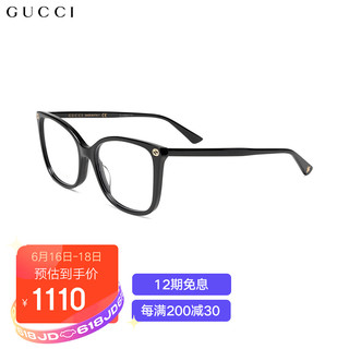 GUCCI 古驰 眼镜框女 镜架 透明镜片黑色镜框GG0026O 001 53mm