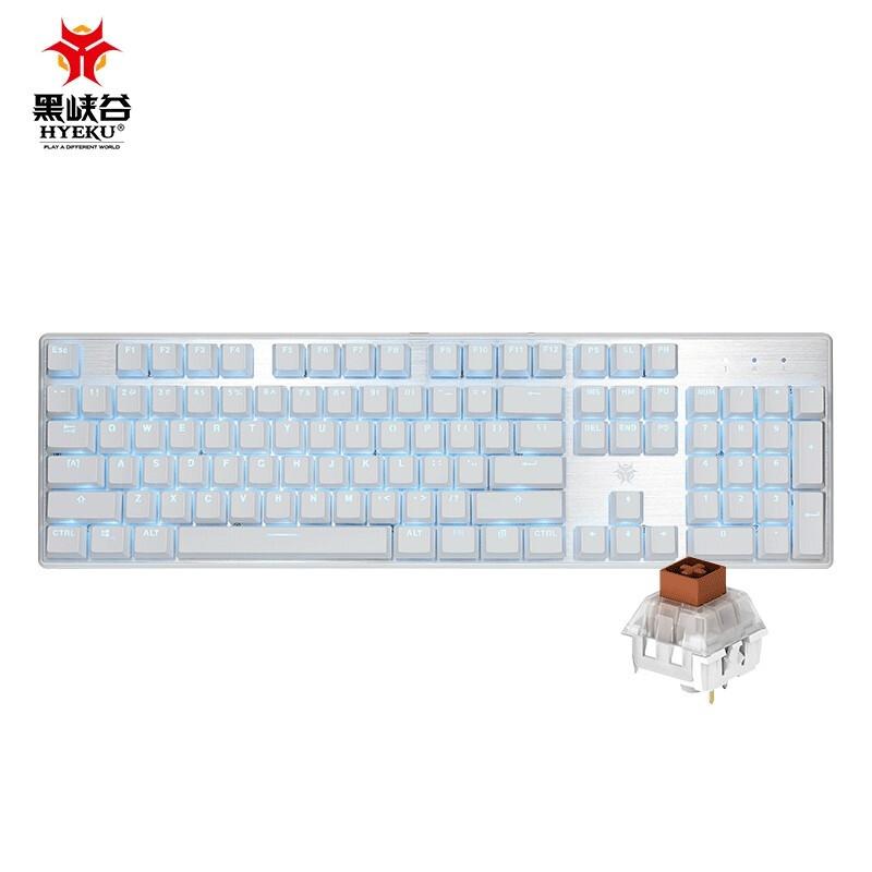 HEXGEARS 黑峡谷 GK706W 双模机械键盘 104键 凯华BOX轴体 白色 茶轴