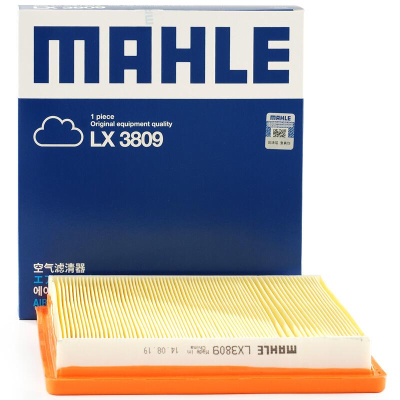 MAHLE 马勒 LX3809 空气滤清器 大众车型