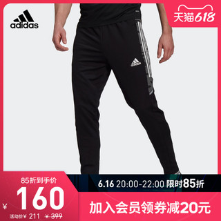 adidas 阿迪达斯 官网 adidas CON21 TR PNT 男装足球运动长裤GE5423