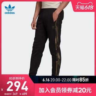 adidas 阿迪达斯 官网 adidas 三叶草 CAMO SWEAT PANT 男装运动裤GN1861
