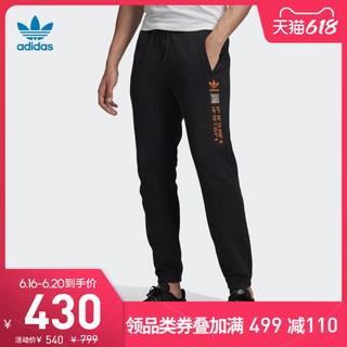 adidas 阿迪达斯 官网 adidas 三叶草 ADV LOGO SP 男装运动裤GD5986