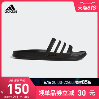 adidas 阿迪达斯 官网ADILETTE COMFORT男子情侣款游泳运动凉鞋拖鞋FZ0948