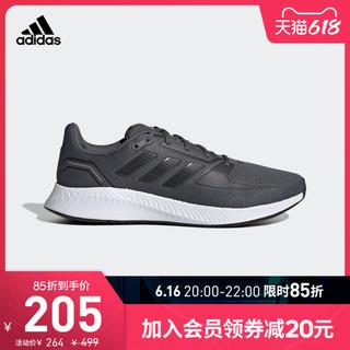 adidas 阿迪达斯 官网 RUNFALCON 2.0 男子情侣款跑步运动鞋FY8741 FY9612