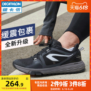 DECATHLON 迪卡侬 跑步鞋秋冬季轻便耐磨男鞋减震透气休闲网面健身运动鞋MSWR