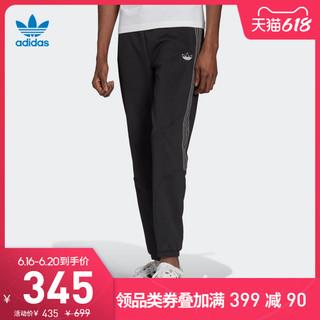 adidas 阿迪达斯 官网 adidas 三叶草 SPRT POLY TP 男装运动裤GN2445