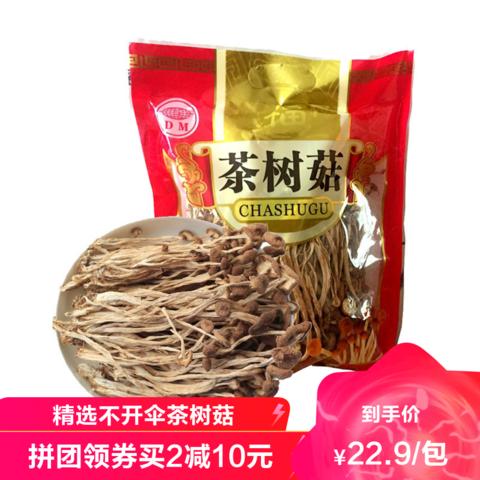 草本家 茶树菇 250g