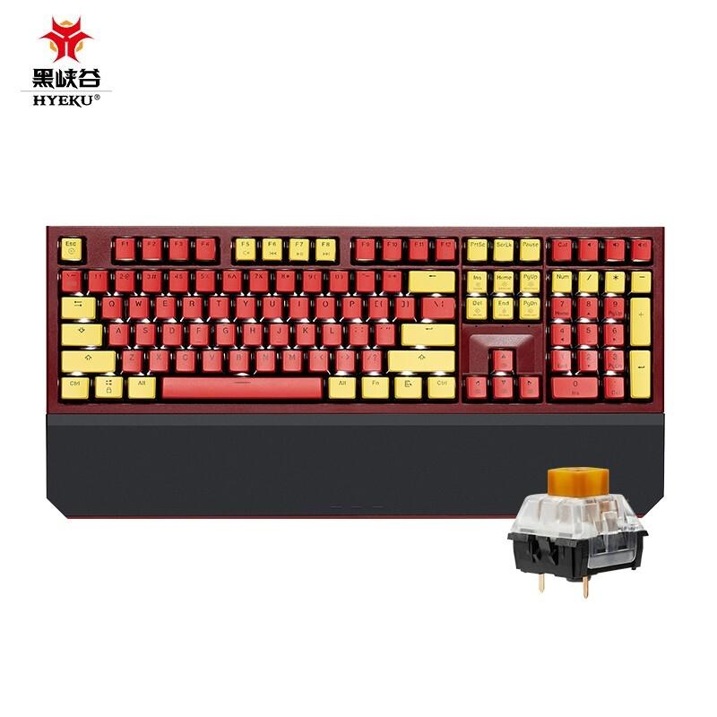 HEXGEARS 黑峡谷 X5 双模机械键盘 108键 凯华BOX新轴