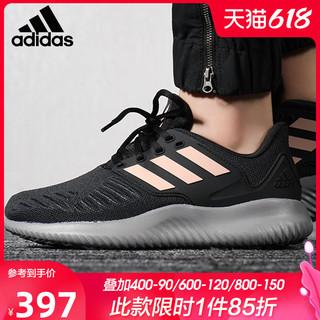 adidas 阿迪达斯 Adidas阿迪达斯女鞋夏季新款运动鞋休闲缓震小椰子跑步鞋G28923