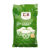 优选东北大米 5kg+压榨花生油5L+小麦粉5kg