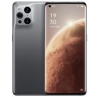 OPPO Find X3 Pro 火星探索版 5G智能手机 16GB+512GB
