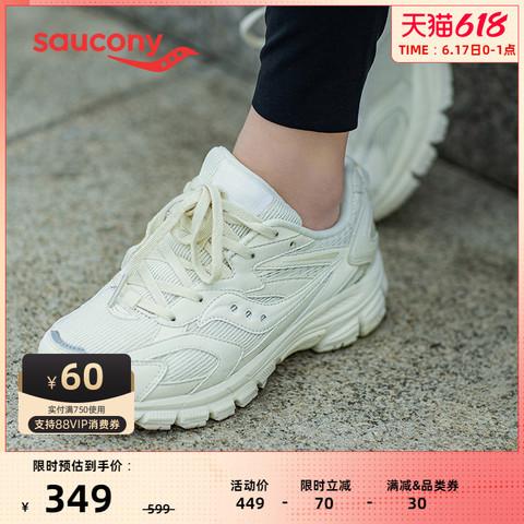 saucony 索康尼 Saucony索康尼2021新款COHESION CLASSIC女子复古慢跑鞋运动鞋