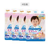 18日10点、黑卡会员:moony 尤妮佳 婴儿纸尿裤 M64片*4包