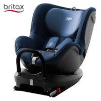 SUPER会员:Britax 宝得适 儿童安全座椅 双面骑士 双面2代黑骑士月光蓝