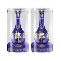 88VIP:LANGJIU 郎酒 青花郎 53度 酱香型白酒 558ml*2瓶