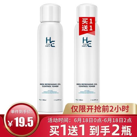 H&E 赫恩 男士清爽控油补水喷雾180ml